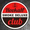 Smoke Deluxe