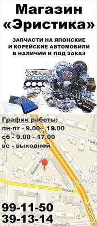 магазин фото 39 калининград