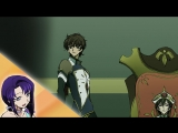 Код Гиас: Восставший Лелуш / Code Geass: Lelouch of the Rebellion - Picture Drama 2 сезон 8 серия (Озвучка)