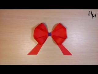 Необычный бантик в технике оригами
