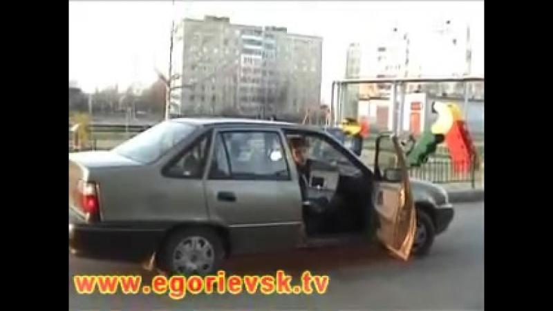 Top Gear по Егорьевски (Дэу Нэксиа)