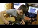 Технология - Странные танцы Acoustic guitar cover Fingerstyle