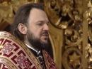 Литургия Василия Великого. Евхаристический канон. Часть 1