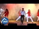 Мурат Тхагалегов - Неверная Концертный номер 2013