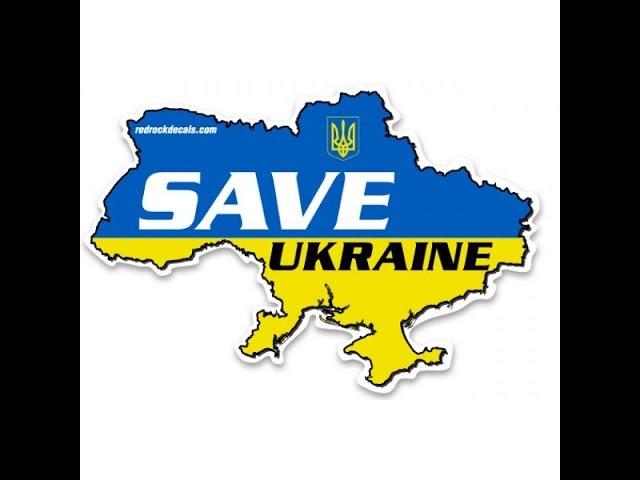 Save Ukraine Врятуй Україну Redden Oekraïne! 拯救乌克兰!Rettet die Ukraine! ウクライナを救う!