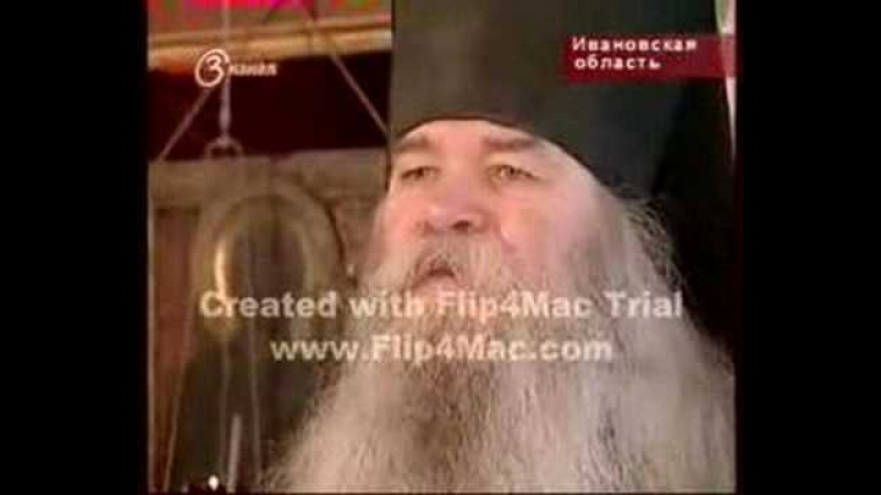 Старец Иоанникий, Чихачево