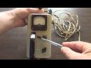 Неизвестный радиометр