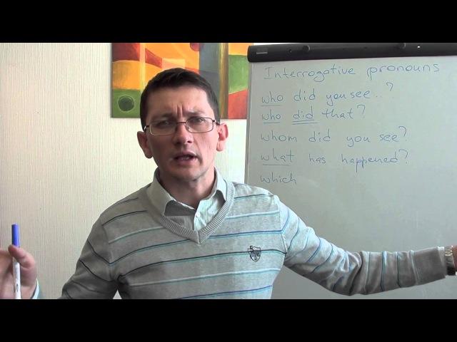 Вопросительные местоимения (interrogative pronouns) в английском языке