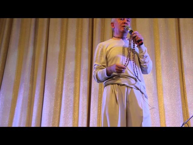 Пособие по Джапа медитации с Александром Хакимовым