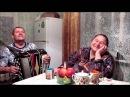 """Зоя и Валера - """"Собирала виноградик"""""""