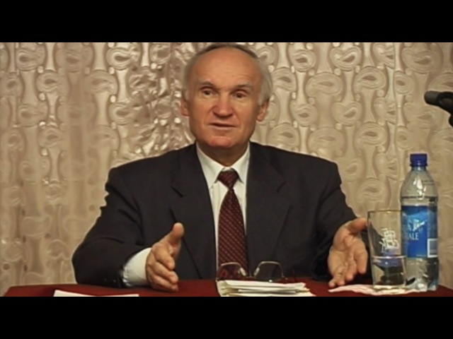 «Богу — Божие, а кесарю — кесарево» (Перервинская семинария. Москва, 2004) — Осипов А.И.