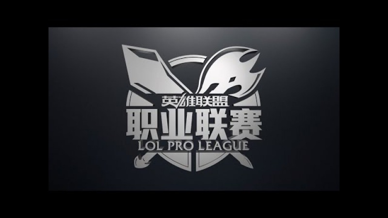 [SofM LeeSin][19/06/2016]SS vs. WE [Game 2]|LPL Summer 2016|Team WE vs. Snake Esports | LPL 夏天的 2016