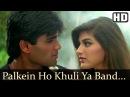 Palkein Hon Khuli Ya Band Sunil Shetty Sonali Bendre Takkar Bollywood Songs Kumar Sanu