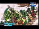 Вдова из Урика выкопала мужа из могилы, Вести-Иркутск
