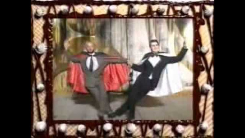 Прикол!! Фокус умора ))! teatr ychonaya obezjana 1996.