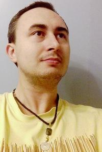 Влад Мерк