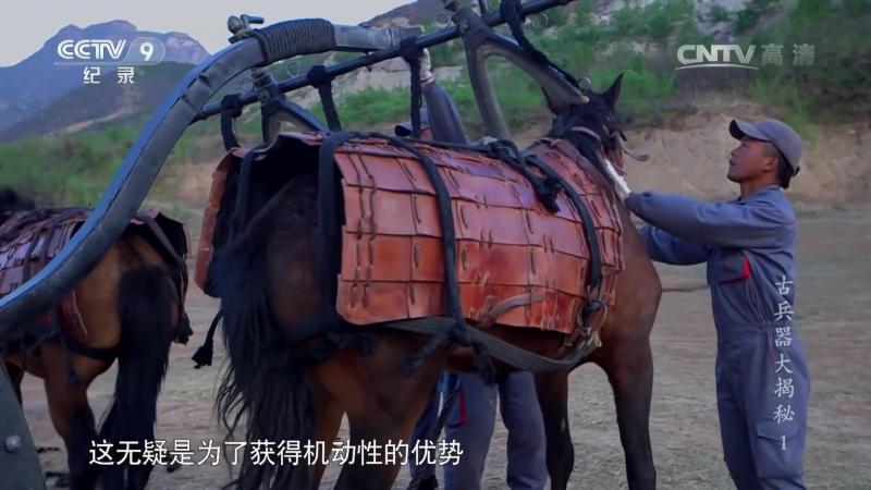 01.《Древнее оружие. Большой секрет》. ''Чжань Чэ-Гэ'' - боевая колесница.