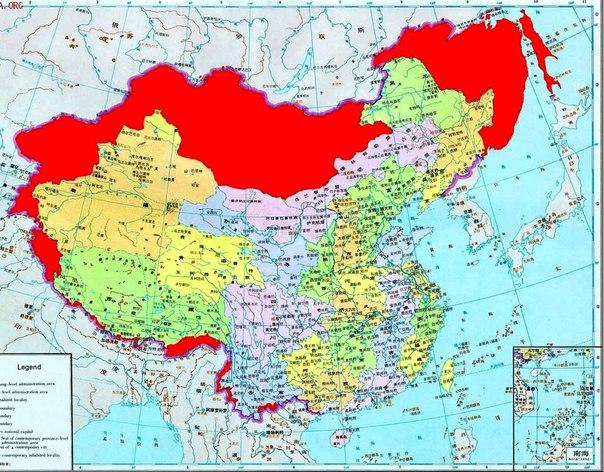 Китайский школьный учебник по истории