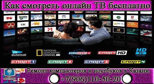 матч тв хоккей россия финляндия смотреть онлайн