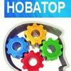 «НОВАТОР» Центр развития инноваций»