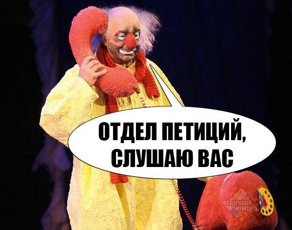 Предполагаемое похищение человека в Киеве оказалось розыгрышем - Цензор.НЕТ 1511