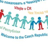 Kurzy Vítejte v ČR