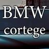 BMW cortege