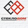 СтеклоДом   Екатеринбург