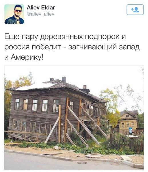 """Путин - США: """"Не надо разговаривать с нами языком ультиматумов"""" - Цензор.НЕТ 6231"""