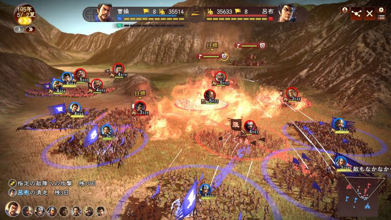 Romance of the Three Kingdoms XIII (2016) PC - Скриншот 3