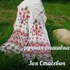свадебные рушники,заказать вышивку. вышиванки