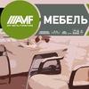 AMF.COM.UA - Мебель