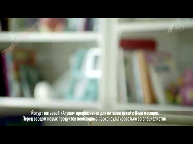 Реклама Агуша Животик библиотека