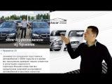 Продавцы автомобилей в инстаграм, продажа авто в Instagram