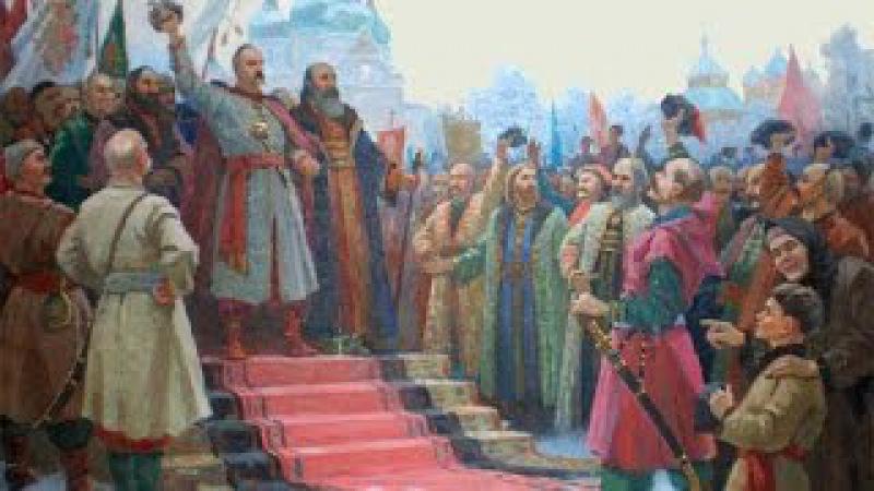 Объединение Славян и пришествие Русской власти (Волх ВелесоГор)