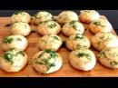 Вкусные Булочки на Кефире с Сыром Чесноком и Зеленью Очень быстро и просто LudaEasyCook