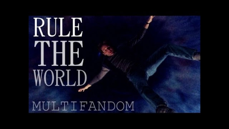 Multifandom | everybody wants to rule the world