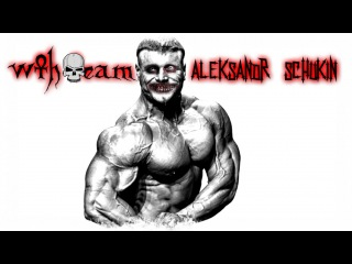 Aleksandr Schukin - Russian Bodybuilding Hope