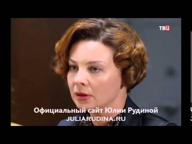 Юлия Рудина в 4--х серийном фильме Декорации убийства. Фрагменты
