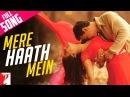 Mere Haath Mein Full Song Fanaa Aamir Khan Kajol Sonu Nigam Sunidhi Chauhan