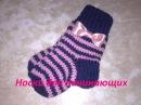 Вязание пятки носка спицами,носки для детей для начинающих.Носки спицами.Вязан...