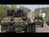 UKRAINIAN FORCES ATO   Воины света