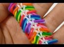 Как плести браслеты из резиночек красивые 144