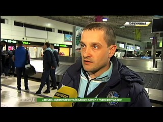 Украинские тренеры о шансах Шахтера в матче с Шальке