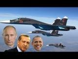 ПОСЛЕДНИЕ НОВОСТИ СИРИЯ ИГИЛ. НЕМЕДЛЕННОЕ СПАСЕНИЕ 2015 И АВИАУДАР ВОЗМЕЗДИЕ ПО ТЕРРОРИСТАМ ИГИЛ