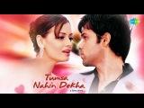 Tumsa Nahin Dekha (2004) | Full Hindi Movie | Emraan Hashmi, Dia Mirza, Anupam Kher