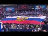 Sergei is alive - подержка Росии и погибшему летчику СУ 24- KK Crvena Zvezda - BC Real Madrid