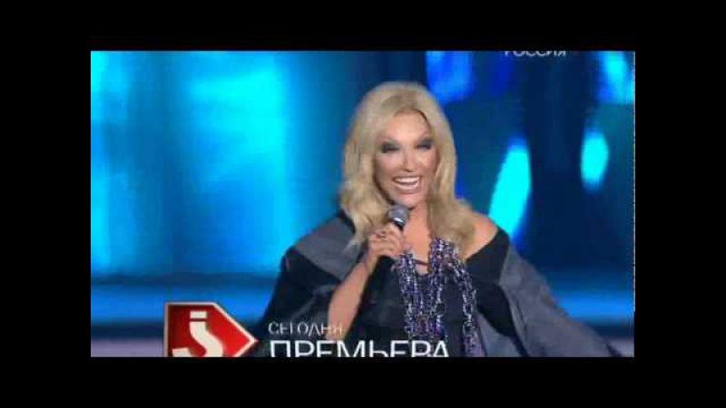 Таисия Повалий - Пусть вам повезёт в любви (2009)