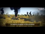 Рэп Батл: World of Tanks vs. War Thunder (HD)