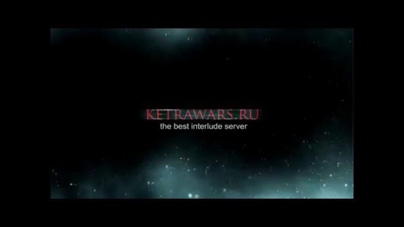 MASQUERADE TEAM \ Symphony life side BAIUM FIGHT (KETRAWARS.RU)